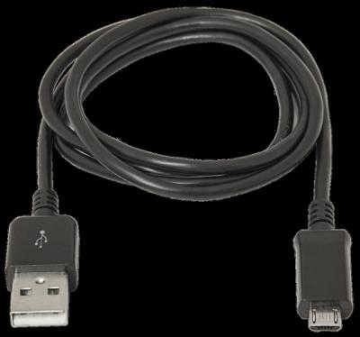 USB кабель USB08-03H USB2.0 AM-MicroBM, 1.0м