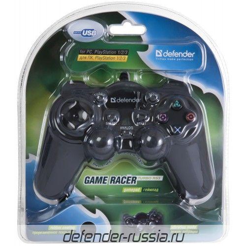 Драйвер для геймпада defender game master g2
